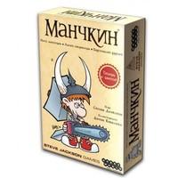 """Настольная игра """"Манчкин"""" (цветная версия, 2-е издание)"""