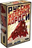 """Настольная игра """"Русские Железные Дороги"""""""