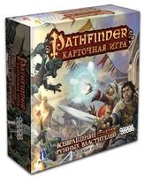 """Настольная игра """"Pathfinder. Карточная игра: Возвращение рунных властителей"""""""