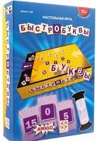 """Настольная игра """"Быстробуквы"""""""