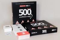 """Настольная игра """"500 Злобных карт. Версия 2.0"""""""