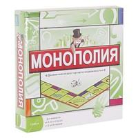 Настольная игра Монополия (русская обложка)